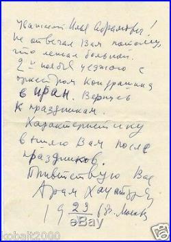 Armenian Soviet Composer Khatchaturian Handwritten Letter Envelope Signed