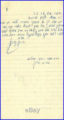 Autograph David Ben Gurion Signed Handwritten Letter Israel 1st Prime Minister