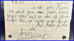 Israel 1st Prime Minister David Ben Gurion Handwritten Letter Signed Autograph