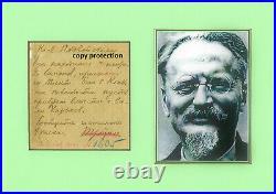 Trotsky original handwritten letter Autograph World rarity hard to find RAR